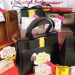 ☆☆ゴールディーズ大泉店ではサルヴァトーレ フェラガモ商品が揃っております☆☆