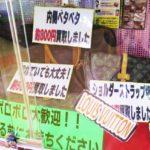 ☆☆ルイヴィトン バッグ お財布を捨てる前に是非ゴールディーズ大泉店にお越しくださいませ☆☆