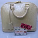 ゴールディーズ本庄店から新入荷商品のお知らせ!ルイヴィトン 中古 ヴェルニ アルマPM ハンドバッグを販売してます!