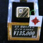 ゴールディーズ本庄店新着金プラ情報!K18 ダイヤ付き印台リング 16号が入荷しました!