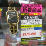 ゴールディーズ本庄店より新着時計情報!CHANEL シャネル プルミエール クォーツが入荷しました!