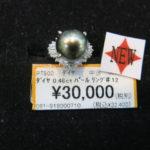 ゴールディーズ本庄店より貴金属の新入荷商品のご案内!PT900 プラチナ ダイヤ0.46ct&パール リング入荷しました!