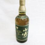 【商品紹介】★サントリー山崎10年 750ml ウィスキー★
