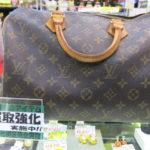 ゴールディーズ本庄店からLOUIS VUITTONハンドバッグ 買取 募集のお知らせです。!!
