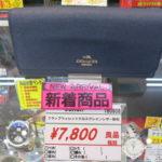 ゴールディーズ本庄店から新入荷商品のお知らせ!コーチ 中古ブラックウォレット クロスクレイン レザー 二つ折り長財布を販売してます!