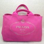 PRADA(プラダ)カナパ ピンクが入荷致しました!ゴールディーズ太田店