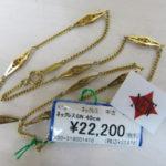 ゴールディーズ本庄店より新着商品のご案内!K18 ひし型 デザイン ネックレス 40cm 入荷しました!