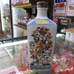 新入荷情報!!!ニッカ ウイスキー 有田焼 600ml 入荷しました!販売中!!!