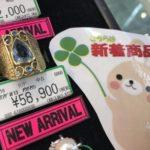 K18 アクアマリン リングが新しく入荷致しました!ゴールディーズ太田店