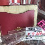 【!新着情報!】COACH(コーチ)美品 お財布 販売中♪ゴールディーズ太田店