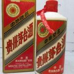 「中国酒 貴州茅台酒 マオタイ酒 新入荷しました。中古販売中です」