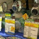 ロレックス、オメガ、一部商品値下げしました!!最大50,000円値下げ商品もあります!