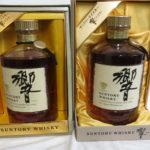【国産ウィスキー】響 サントリー ウィスキー 箱付き 750ml 入荷!!!