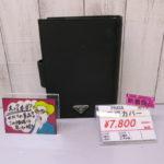 PRADA プラダ ナイロン×レザー ブラック 手帳カバー 大きめサイズです!
