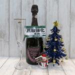 Don Perignon Rose ドンペリニヨン ロゼお売りください!