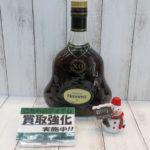 ブランデー 古酒 Hennessy XO ヘネシー お売りください!お酒 買取 リサイクル!