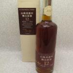山崎蒸溜所樽出原酒12年500ml 箱付きが新しく入荷しました!