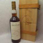 【輸入酒】マッカラン 25年 1824年 木箱付き 750mlが新しく入荷しました!