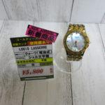 メンズ クォーツ時計 入荷しました(*^^*)  LOUIS LASSERRE シェル文字盤がお洒落です!