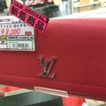 LOUIS VUITTON ルイヴィトン ポルトフォイユ ロックミーⅡ 新入荷(*^^*)