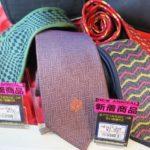 ネクタイをお探し方いませんか??ゴールディーズ大泉店ではメンズネクタイを多数取り揃えております