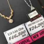 K18 0.4ct ダイヤモンドネックレス 新入荷☆ ダイヤモンド買うならゴールディーズ太田店(*^^*)