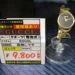 グッチ/GUCCI レディース腕時計 6000L クオーツ時計 新入荷いたしました!