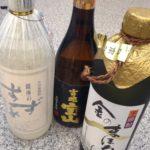 今話題の国産焼酎 人気銘柄・おすすめの飲み方は?