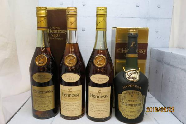 Hennessy304-3