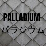 パラジウムって何⁉買取ってできるの⁉